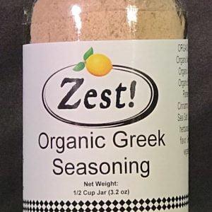 Organic Greek Seasoning